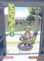 yotsuba-v05-p.jpg